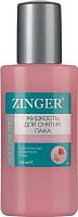 Жидкость для снятия лака Zinger SR-08 -