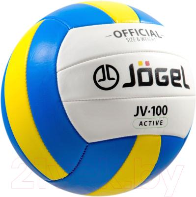 Мяч волейбольный Jogel JV-100 (р-р 5)