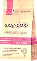 Корм для кошек Grandorf Kitte Lamb&Rice (2кг) -