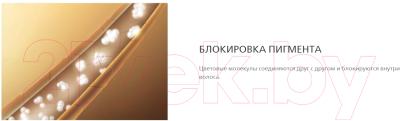 Крем-краска для волос Londa Professional Londacolor интенсивное тонирование 6/71