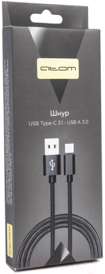 Кабель Atom USB Type-C 3.1 - USB А 3.0 (1м, черный)