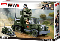 Конструктор Sluban Военная машина / M38-B0685 (243эл) -
