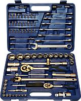 Универсальный набор инструментов СОЮЗ 1045-20-S79C -