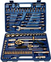 Универсальный набор инструментов СОЮЗ 1045-20-S84C -