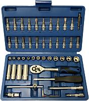 Универсальный набор инструментов СОЮЗ 1045-20-S48C -