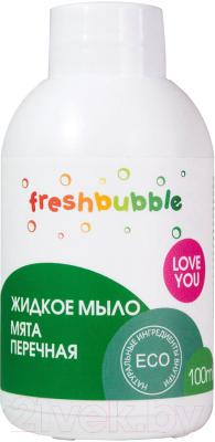 Мыло жидкое Freshbubble Мята перечная (100мл)