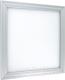 Панель светодиодная КС СВO-131-15W-295х295х9-4000К-1200Lm / 952274 -