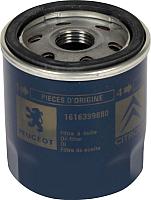 Масляный фильтр Peugeot/Citroen 1616399880 -