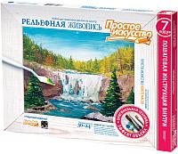 Набор для творчества Фантазер Рельефная живопись. Чарующий водопад / 737203 -