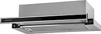 Вытяжка телескопическая Normann BCH-8107.60 -