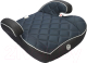 Бустер Happy Baby Rider (Navy Blue) -