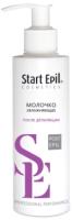 Молочко после депиляции Start Epil Увлажняющее с экстрактом белого лотоса и протеинами шелка (160мл) -