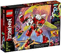 Конструктор Lego Ninjago Реактивный самолет Кая 71707 -