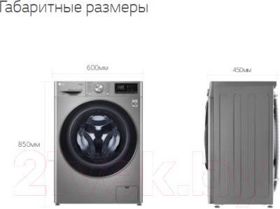 Стиральная машина LG F2V5HS2S