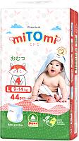 Подгузники-трусики детские MiTomi Premium L от 9 до 14кг (44шт) -