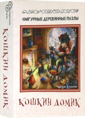 Пазл Нескучные игры Кошкин дом / 8167