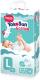 Подгузники-трусики детские YokoSun Econom L от 9 до 14кг (44шт) -