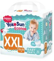 Подгузники-трусики детские YokoSun Econom XXL от 15 до 25кг (32шт) -