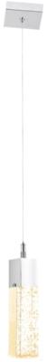 Потолочный светильник Ozcan Viyana 6110-1A (хром)