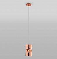Потолочный светильник Евросвет 50184/1 (медь) -