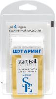 Набор для депиляции Start Epil Сахарная паста в картридже Мягкая+бумажные полоски (100г) -