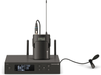Радиосистема микрофонная Beyerdynamic TG 558 -