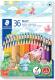 Набор цветных карандашей Staedtler 144 ND36 -