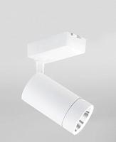 Трековый светильник Elektrostandard Baril LTB47 40W 4200K (белый) -