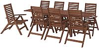 Комплект садовой мебели Ikea Эпларо 292.289.60 -