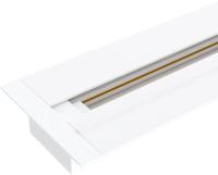 Шинопровод Elektrostandard TRLM-1-100-WH (белый) -