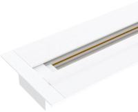 Шинопровод Elektrostandard TRLM-1-200-WH (белый) -