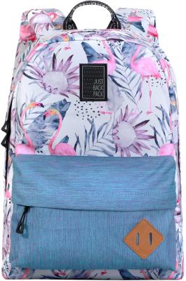 Рюкзак Just Backpack Vega 3303 / 1005620