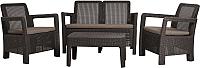 Комплект садовой мебели Keter Tarifa Lounge Set / 223787 (коричневый) -