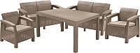 Комплект садовой мебели Keter Corfu Fiesta / 227586 (капучино) -