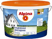 Краска Alpina Надежная фасадная (2.5л) -