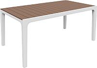 Стол садовый Keter Harmony / 230684 (белый/капучино) -