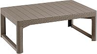 Стол садовый Keter Lyon Table Wicker / 232296 (капучино) -