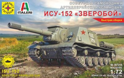 Сборная модель Моделист Советская самоходная артиллер. установка ИСУ-152 1:72 / 307219