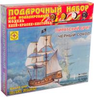Сборная модель Моделист Пиратский бриг Черный сокол 1:150 / ПН115003 -