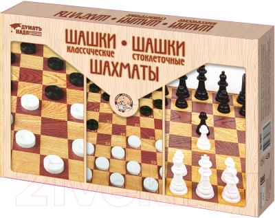 Набор настольных игр Десятое королевство Шахматы и шашки / 3873