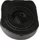 Комплект фильтров для вытяжки Elica CFC0140122 -