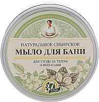 Мыло жидкое Рецепты бабушки Агафьи Травы и сборы Агафьи черное мыло для бани (500мл) -
