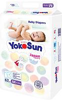Подгузники детские YokoSun На липучках размер М 5-10кг (62шт) -
