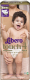 Подгузники детские Libero Touch 4 Maxi 7-11кг (46шт) -