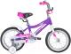 Детский велосипед Novatrack Novara 145ANOVARA.LC20 -