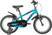 Детский велосипед Novatrack Prime 167APRIME1V.BL20 -