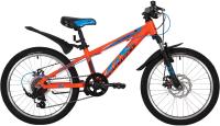 Детский велосипед Novatrack Extreme 20AH7D.EXTREME.OR20 -
