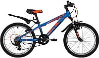 Детский велосипед Novatrack Extreme 20AH7V.EXTREME.BL20 -