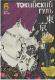Манга Азбука Токийский гуль 6. Книги 11-12 (Исида С.) -