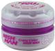Воск для укладки волос NishMan C5 Purple цветной (150мл) -